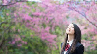 最新版!神奈川県公立高校・入試体験記〜受験案内には載っていない超リアルな高校入試情報