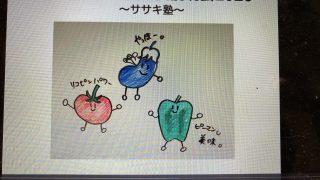 初の試み〜オンライン高校入試説明会