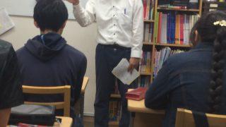 ササキ塾の目玉講座「入試対策ゼミ」の歴史①