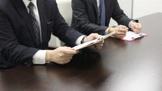 最新版!神奈川県公立高校2021・入試体験報告<その2>