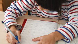 効果的な漢字の練習方法