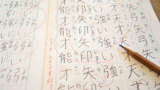 読解力と漢字力の関係